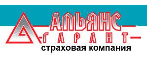 Страховая компания Альянс-Гарант логотип