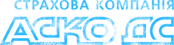 Страховая компания АСКО ДС логотип