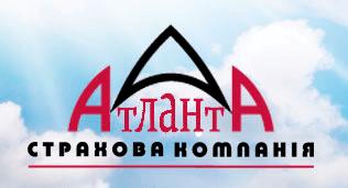 Страховая компания Атланта логотип