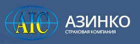 Страховая компания Азинко логотип