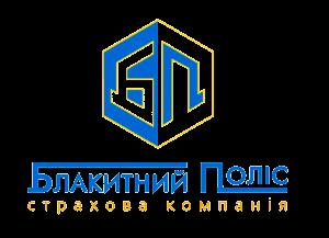 Страховая компания Блакитний поліс логотип