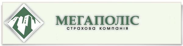 Страховая компания Мегаполис логотип