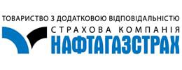 Страховая компания Нафтагазстрах логотип