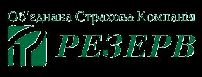 Страховая компания Резерв логотип