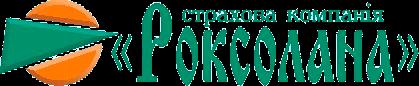 Страховая компания Роксолана логотип