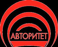 Страховая компания Авторитет логотип