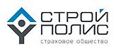 Страховая компания Стройполис логотип