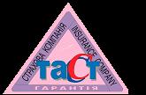 Страховая компания ТАСТ-Гарантия логотип