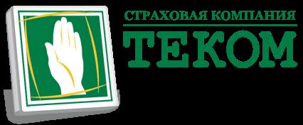 Страховая компания Теком логотип
