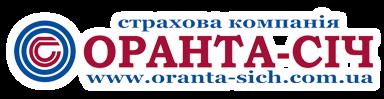 Страховая компания Оранта-Сич логотип
