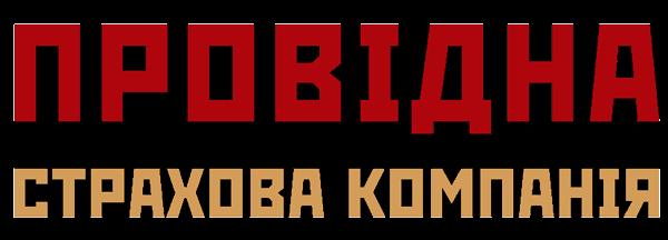 Страховая компания Провидна логотип