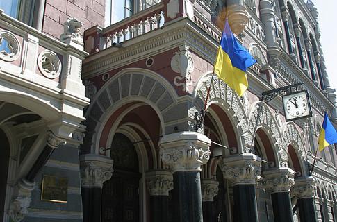Банки Украины восстанавливаются после вирусной атаки— НБУ
