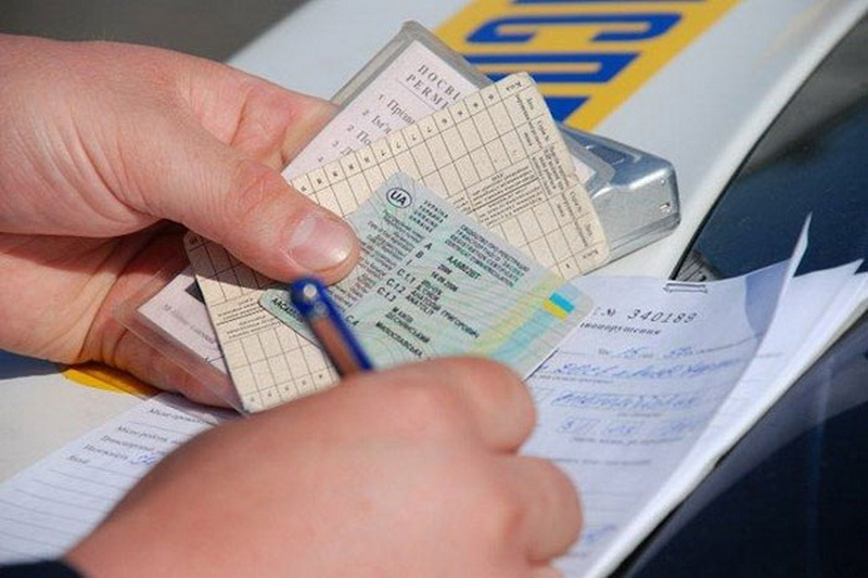 документы водителя украина