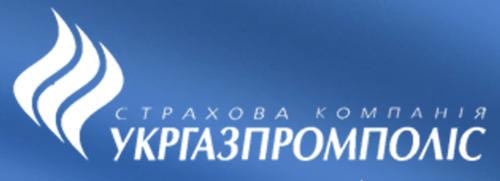 Страховая компания Укргазпромполис логотип