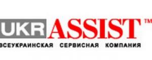 украссист