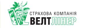 Страховая компания Велтлинер логотип