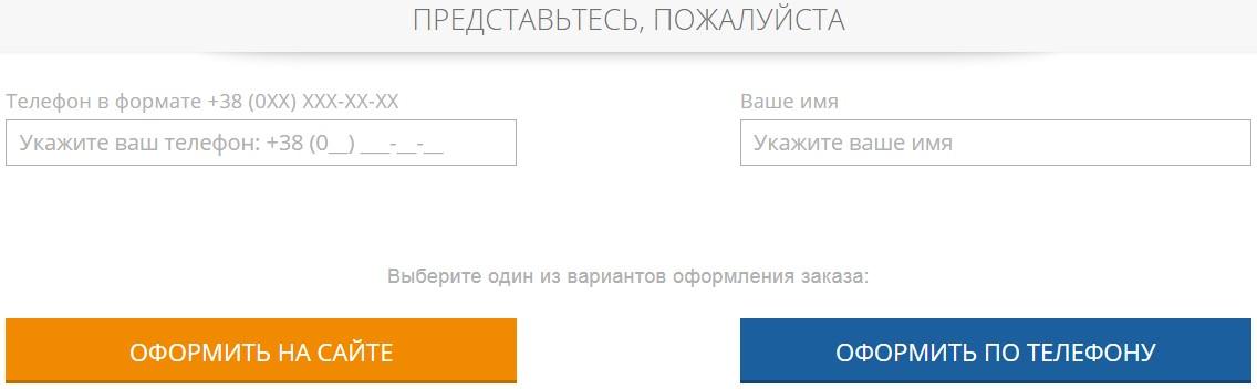 онлайн страхование oh.ua