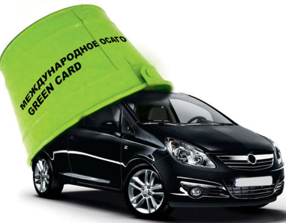 green card зеленая карта