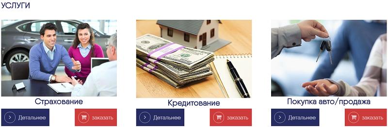 оптиматор страхование кредит