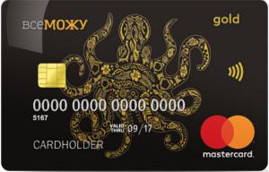 пумб кредитная карта