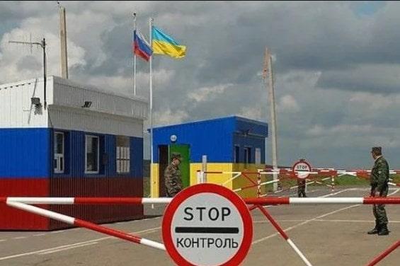 нужен ли загранпаспорт в Россию