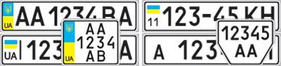 Номера машин до 2004 года