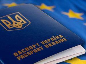 Разрешено ли в Украине два гражданства