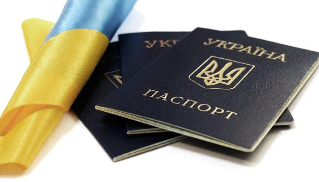 Ответственность за два гражданства в Украине