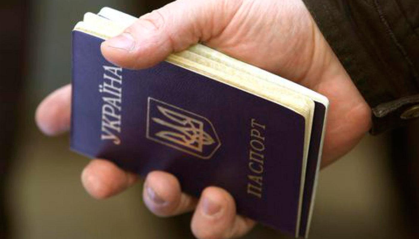 Могу ли я прописать гражданина украины