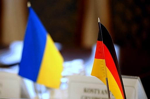 Виза в Германию для украинцев
