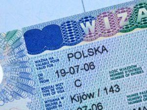 Что нужно чтобы оформить визу в Польшу?