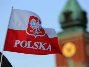 Как оформить визу в Польшу?