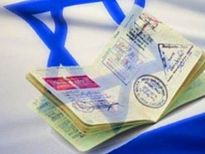 Как открыть визу в Израиль