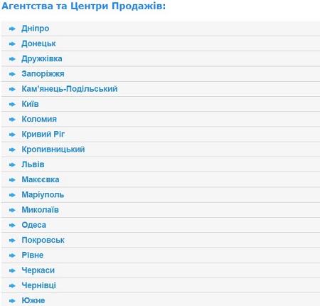Метлайф украина официальный сайт отзывы украина